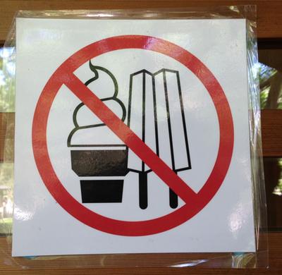 no-popsicles